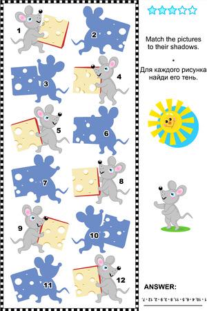 Halloween-Themen-visuelles Puzzle Oder Bild Rätsel Mit Süßigkeiten ...