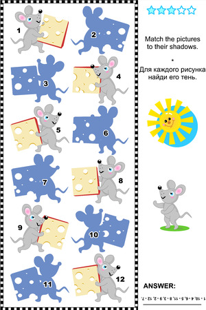 shadow match: Visual puzzle or picture riddle  Match the pictures of mice and cheese slices to their shadows  Answer included