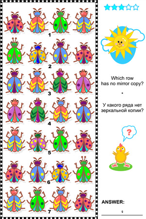 Visual logic puzzle  Which row of colorful bugs has no mirrored copy  Plus same task text in Russian  Answer included