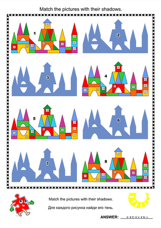 Visual puzzle or picture riddle  Match the pictures of toy town buildings to their shadows  plus same task text in Russian   Answer included