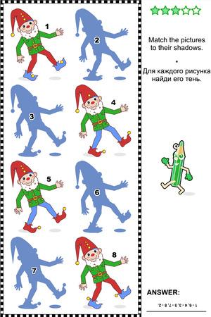 gnomos: Rompecabezas visual o acertijo imagen coincide con la imagen de los gnomos alegres para sus sombras Respuesta incluido