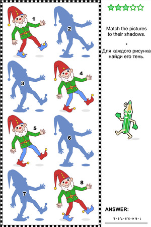 gnomes: Visual puzzle or picture riddle  Match the pictures of cheerful gnomes to their shadows  Answer included  Illustration