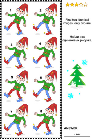 gnomes: Visual puzzle  Find two identical images of cheerful gnomes  Answer included