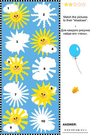수수께끼: 시각적 인 퍼즐이나 그림 수수께끼는 그들의 그림자 플러스 포함 러시아 대답에 동일한 작업의 텍스트에 태양과 구름의 사진을 일치