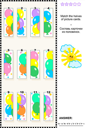 quizzes: Visual puzzle  Match the halves of picture cards with multicolored balloons  Answer included