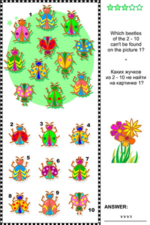 spot the difference: Bugs and beetles visual logic puzzle  Which insects of the 2 - 10 can t be found on the picture 1  Answer included