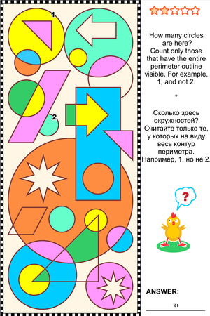 quizzes: Educational visual math puzzle  Find and count all the circles  Answer included