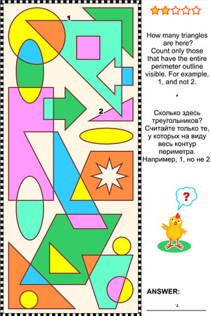 quizzes: Educational visual math puzzle  Find and count all the triangles  Answer included
