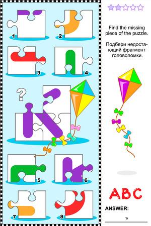 Wat is er ontbrekende Visual educatieve puzzel om te leren met plezier de letters van het Engels alfabet letter KK is voor kite Antwoord inbegrepen