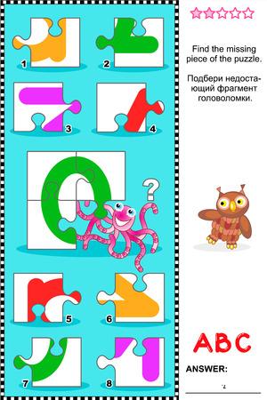 Wat is er ontbrekende Visual educatieve puzzel om te leren met plezier de letters van het Engels alfabet letter OO is voor octopus, O is voor uil Antwoord inbegrepen