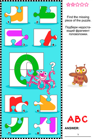 esl: What s missing  Visual educational puzzle to learn with fun the letters of English alphabet  letter O  O is for octopus, O is for owl   Answer included