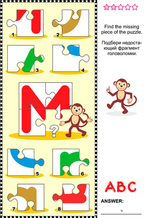 What s missing  Visual educational puzzle to learn with fun the letters of English alphabet  letter M  M is for monkey   Answer included  Vector