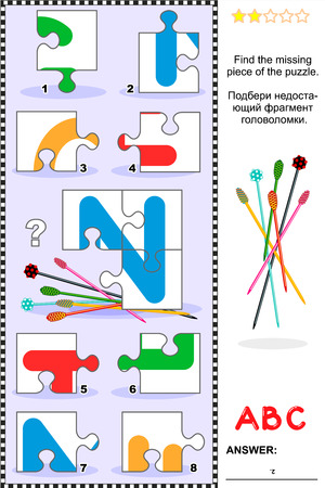 esl: What s missing  Visual educational puzzle to learn with fun the letters of English alphabet  letter N  N is for needles   Answer included