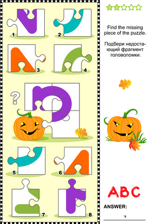 quizzes: What s missing  Visual educational puzzle to learn with fun the letters of English alphabet  letter P  P is for pumpkin   Answer included  Illustration