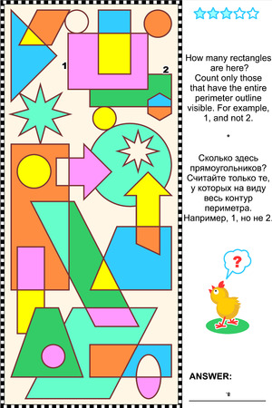 riddle: Educational visual math puzzle  Find and count all the rectangles  Answer included