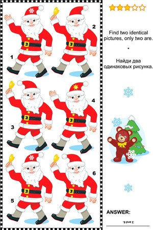 identical: Christmas or New Year visual puzzle or picture riddle  Find two identical images of Santa Claus  Answer included  Illustration
