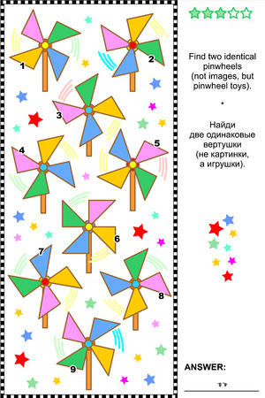 pinwheels: Visual puzzle: Find two identical pinwheel toys. Answer included.