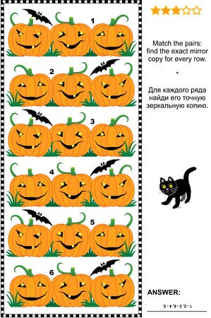 logic: Halloween themed visual logic puzzle (suitable both for kids and adults): Match the pairs - find the exact mirrored copy for every row of pumpkins. Answer included. Illustration