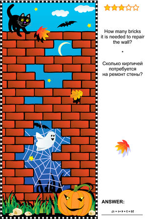 quizzes: Halloween themed visual math puzzle: How many bricks it is needed to repair the wall? Answer included. Illustration