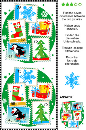 spot the difference: Christmas or New Year themed picture puzzle: Find the seven differences between the two pictures of postage stamps - snowflake, presents, gift sock, skating penguin, fir tree. Answer included.