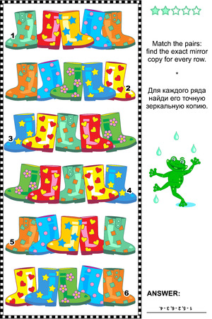 gumboots: Visual logic puzzle: Match the pairs - find the exact mirrored copy for every row of colorful gumboots. Answer included. Illustration