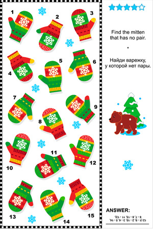 quizzes: Winter, Christmas or New Year themed visual puzzle (suitable both for kids and adults): Find the mitten that has no pair. Answer included.