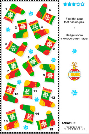 quizzes: Winter, Christmas or New Year themed visual puzzle (suitable both for kids and adults): Find the sock that has no pair. Answer included.