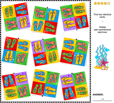 Visual puzzle (suitable both for kids and adults): Find two identical cards of colorful flip-flops on colorful rags. Answer included.