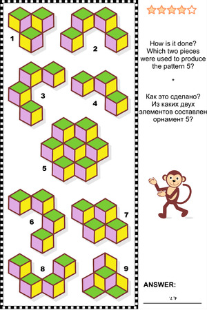 Abstract visual puzzle: How is it done? Which two pieces were used to produce the pattern 5? Answer included. Vettoriali