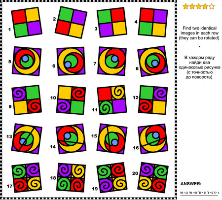 IQ training abstract visual puzzle: Find two identical images for each row (they can be rotated). Answer included.