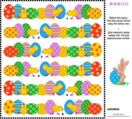 themed: Easter themed visual logic puzzle