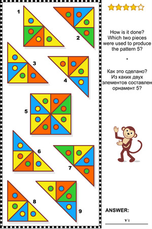 IQ training abstract visual puzzle: How is it done? Which two pieces were used to produce the pattern 5? Answer included. Stock Illustratie