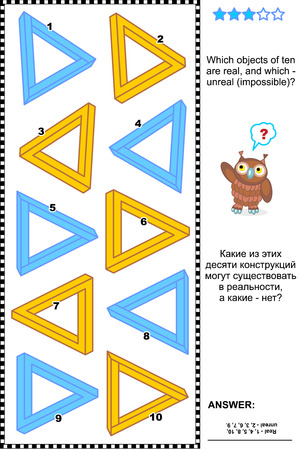 Visual puzzle: Which objects of ten are real, and which  Answer included. Illustration