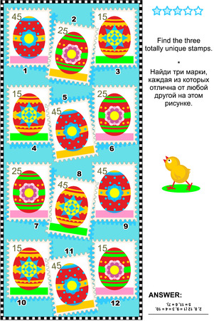 spot the difference: Visual logic puzzle (suitable both for kids and adults): Find the three totally unique postage stamps with colorful painted easter eggs. Answer included. Illustration