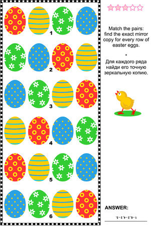quizzes: Easter eggs picture puzzle: Match the pairs - find the exact mirror copy for every row of colorful painted eggs. Answer included.
