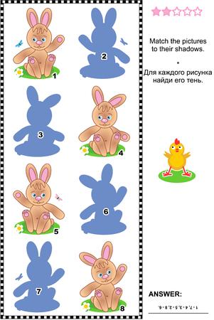 silhouette lapin: Visuel puzzle ou image énigme: Faites correspondre les images de lapins mignons de bébé pour leurs ombres. De préférence comprise.