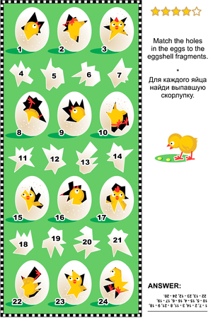 Visual logic puzzle or picture riddle: Match the holes in the eggs to the eggshell fragments. Answer included. 일러스트