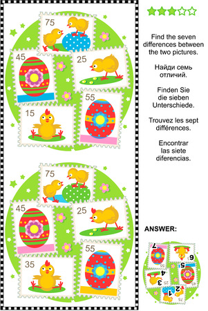 chicks: Picture puzzle: Find the seven differences between the two pictures with Easter and spring themed postage stamps - painted eggs, chicks, first flowers. Answer included.