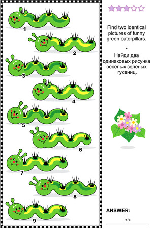 Spring or summer visual puzzle: Find two identical pictures of funny green caterpillars. Answer included.