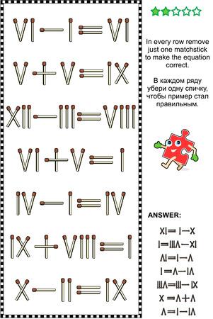 Visual wiskunde puzzel met Romeinse cijfers: in elke rij te verwijderen slechts een lucifer om de vergelijking kloppend te maken. Antwoord inbegrepen.