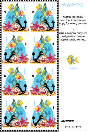 reversed: Underwater life themed visual puzzle: Match the pairs - find the exact mirror copy for every picture. Illustration