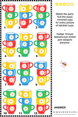 mirrored: Visual puzzle: Match the pairs - find the exact mirrored copy for every picture of colorful stacked cups. Answer included.