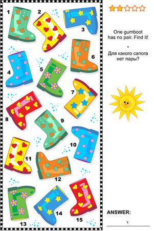 수수께끼: 비주얼 퍼즐 또는 그림 수수께끼 : 홀수 하나를 스팟 - 쌍이가없는 고무 장화를 찾을 수 있습니다. 대답이 포함되어 있습니다.