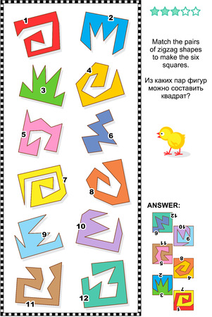 Visual math puzzle: Match the pairs of funky colorful shapes to make the six squares. Answer included. Illustration