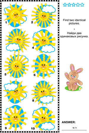 Visual puzzle: Find two identical pictures of suns and clouds. Answer included. Ilustração