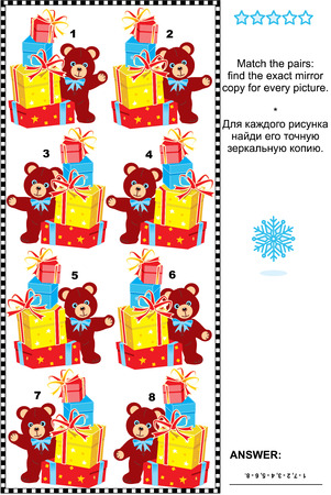 exact: Christmas, New Year, birthday or other holiday visual puzzle: Match the pairs - find the exact mirrored copy for every picture of teddy bear and gifts. Answer included. Illustration