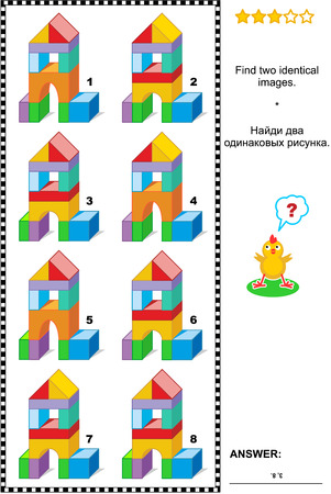 spot the difference: Visual puzzle: Find two identical pictures of toy towers made of colorful building blocks. Answer included.