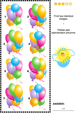 spot the difference: Visual puzzle: Find two identical pictures of colorful festive balloons. Answer included. Illustration