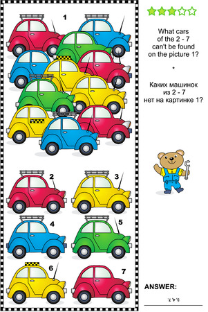 Visual logic puzzle: What cars of the 2 - 7 can\\\\\\\\ Vector