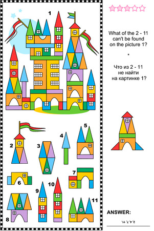 Visual puzzle: What of the 2 - 11 are not the fragments of the picture 1 of toy town buildings? Answer included.